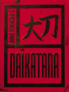 A clean copy of the Daikatana logo.