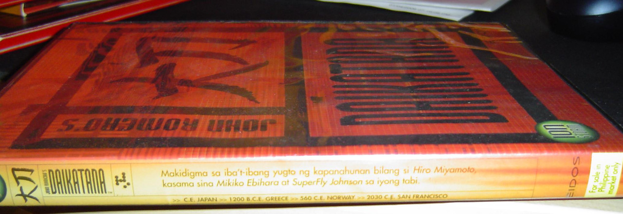 This is the side of the DVD case for one of the foreign versions.  Crazy language, eh?