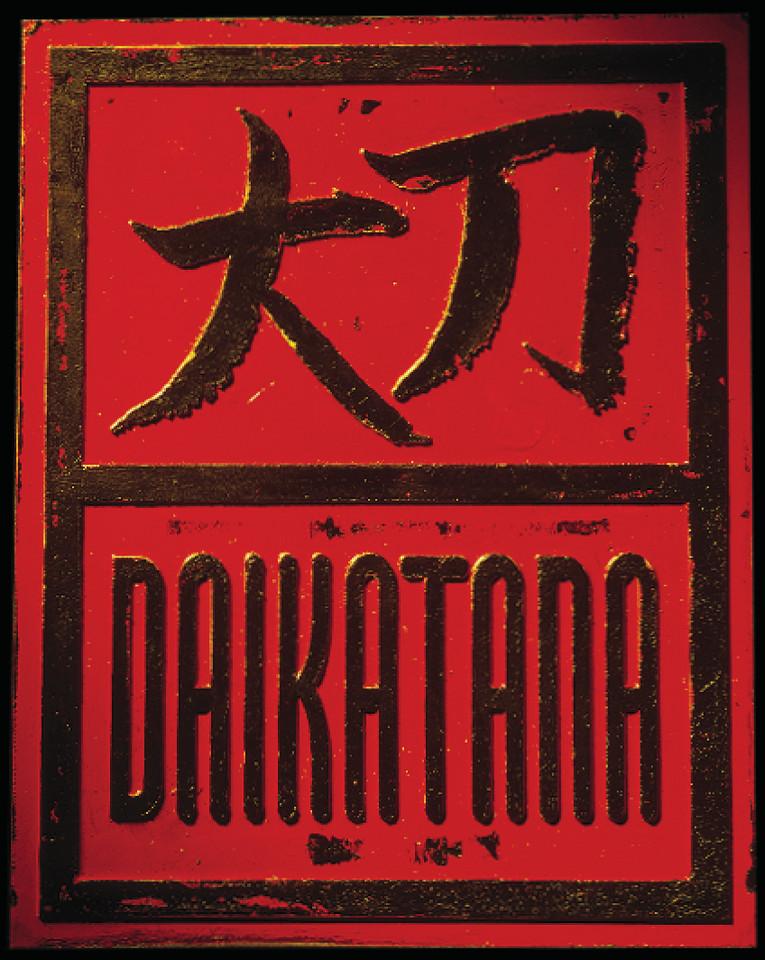 Hi-res Daikatana logo plate. The woman who created all of Ion Storm's logos and game box materials is Sasha Shor. She created all of Quake's logo, font, box, etc. materials, too.
