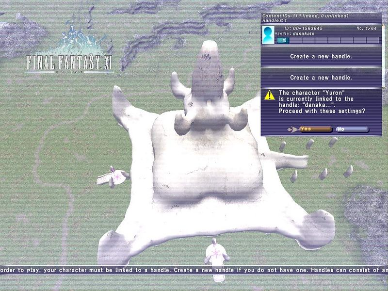 2004-04-09 - Handle login screen