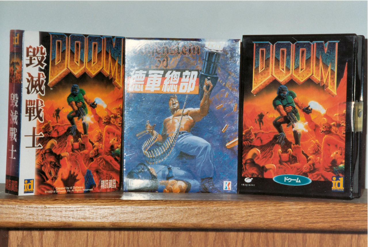 Here are some Asian versions of DOOM and Wolfenstein.  Since piracy was so insanely rampant over there, we sold the rights to sell copies to the biggest pirates for $1 per copy - that way we made a little money and they felt legit.