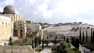 Southern part of the Temple Mount