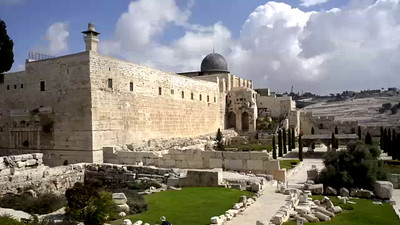 Southern wall of the Temple Mount - small