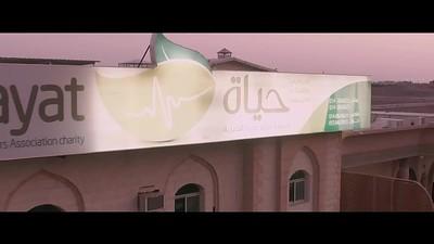 النور والامل وثائقي من اخراج محمد الشرفي