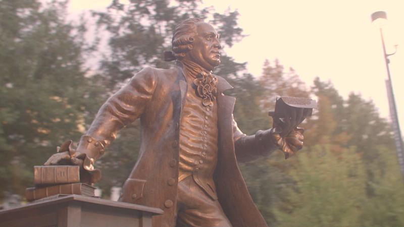 Mason Statue w/ Lens Flare B-Roll