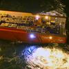 Forsyningsskip