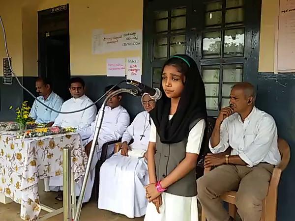Shahna Shajahan, RCHSS Chundale, Wayanad