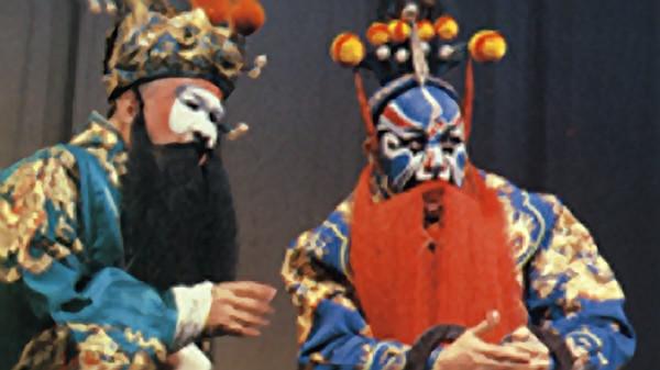 China 1993