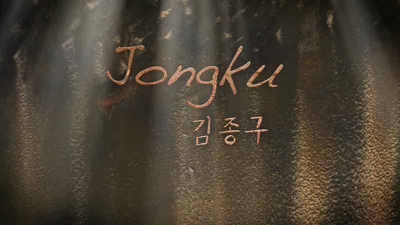 Jongku