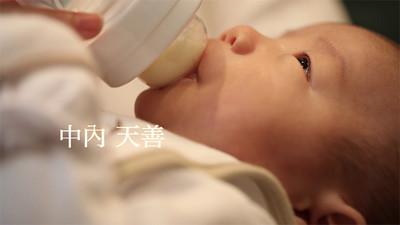 TZ - new born