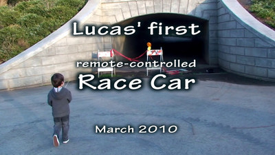 The race car