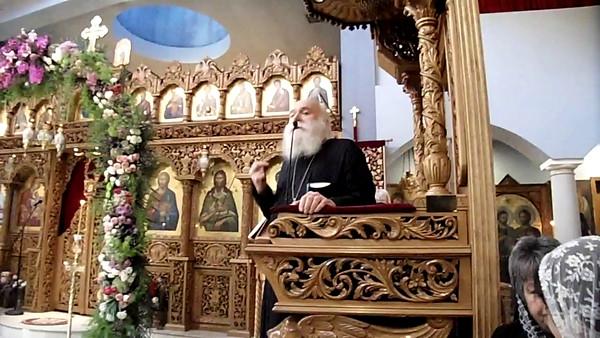 The CROSS by Father Nektarios