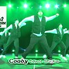 Coady B2P Promo