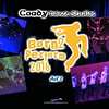Coady Dance Studios 'Born to Perform 2016 Act 1'