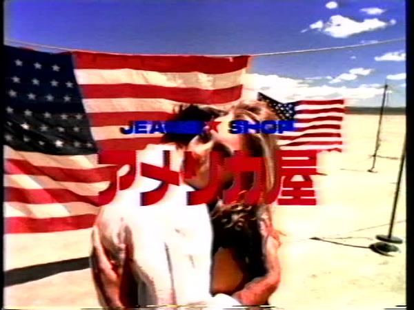 America-Ya