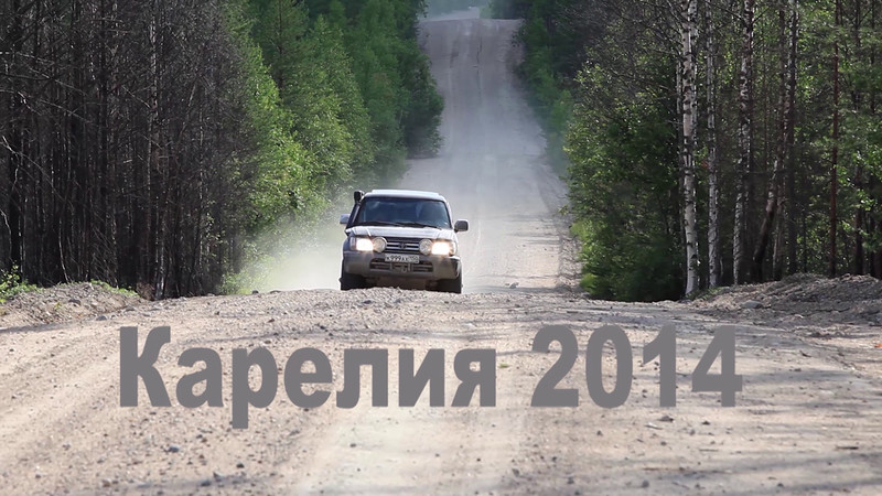 Karelia 2014