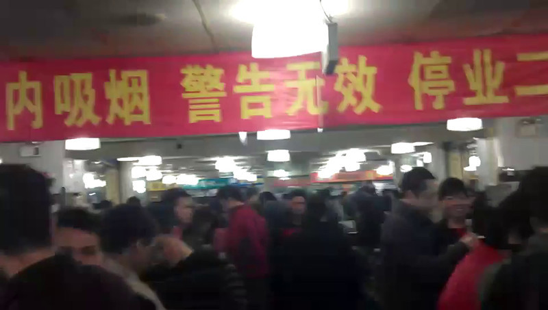 iphone chinese market