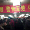 iphone chinese market