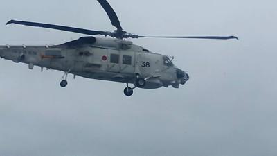 Japanese Naval MH-60