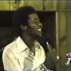 Chicago with Al Green