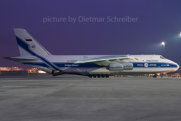 2007-12-17 RA-82074 Antonov 124 Volga Dnepr