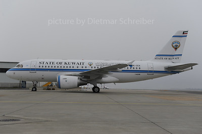 2013-12-17 9K-GBA Airbus A319 Kuwait Government