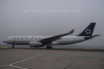 2017-12-08 B-6091 Airbus A330-200 Air China