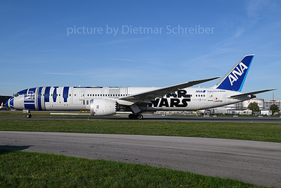 2019-09-10 JA873A Boeing 787-9 All Nippon