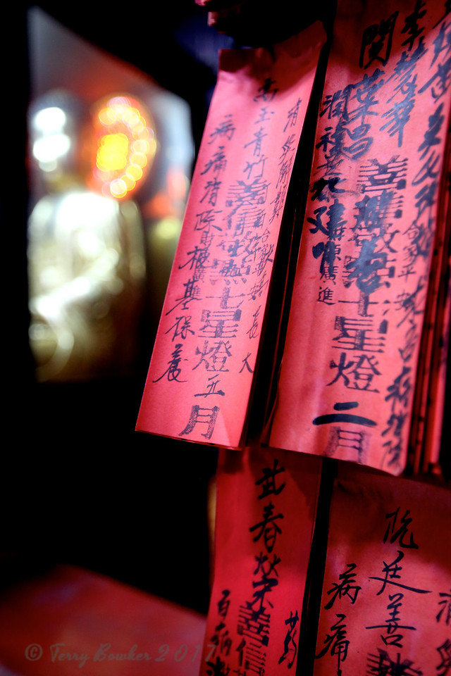 Prayer cards at the Jade Emperor Pagoda