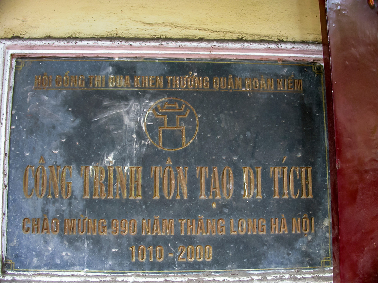 Memorial House, Hanoi, Vietnam
