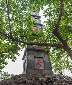 Hanoi - Hoàn Kiếm 2