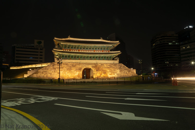 Namdaemun (South Great Gate), Seoul, South Korea