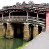 Bridge built by Japanese in 17th century