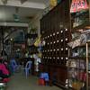 169 Old Town, Hanoi