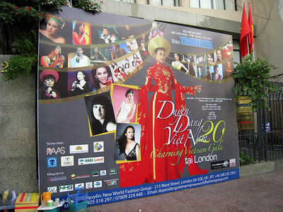 Poster in Saigon, Vietnam, photographed in March 2008