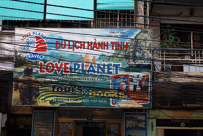 Billboard in Hanoi, Vietnam, taken in March 2008