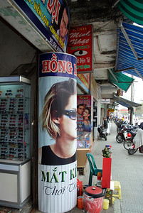 Sunglass shop at Hue,Vietnam, photographed in March 2008