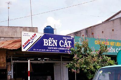 Ben Cat 2000 home store