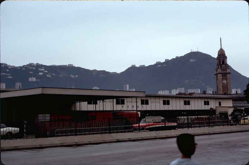 The Star Ferry terminal in Kowloon.  Hong Kong Island behind it.