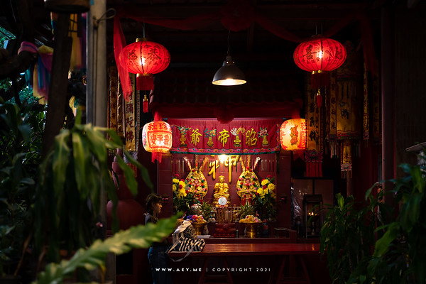 Chinese Style Shrine, Tha Tien
