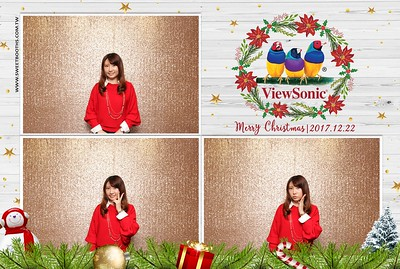 Viewsonic - 2017 Holiday Party
