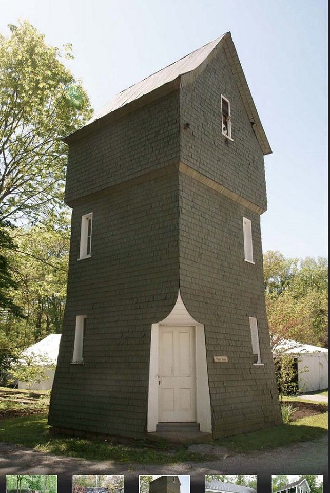 Water tower on property