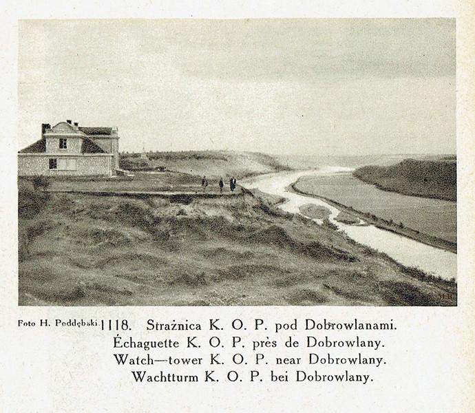 Польська прикордонна застава поблизу Добровлян