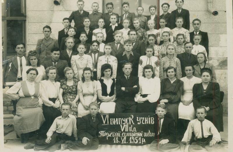 18 червня 1951. село Торське. 6-й випуст учнів 7-ї кляси.