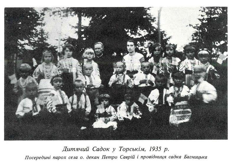 1935. Торське. Дитячний садок.