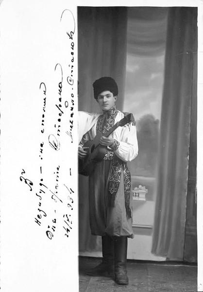 США. 24 травня 1934. Підпис - В.. незабуть - і на спомин. Для Брата Стфана. Михайло Стасюк