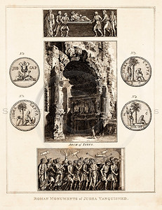 Vintage 1700s Sepia Illustration of Roman Monuments - FRAGMENTS OF THE HOLY SCRIPTURES by Calmet.