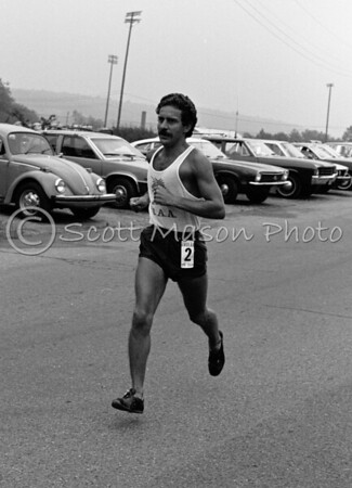 Copy of brattleboro 50k 1980-19