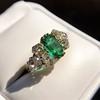 4.00ctw Antique Emerald and Diamond Ring 1