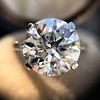 5.07ct Transitional Cut Diamond Solitaire GIA G SI1 2